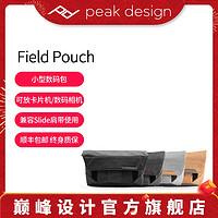 巅峰设计PeakDesignFieldPouch微单便携收纳包适富士XT30佳能G7X2索尼黑卡7理光GR3数码相机包