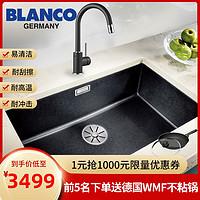 德国铂浪高BLANCOSUBLINE700-U花岗岩水槽洗菜盆石英石单槽台下
