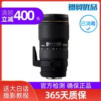 【二手95新】适马(SIGMA)长焦远摄镜头70-20050-100100-400适马70-200/F2.8HSM4代微距官方标配尼康口