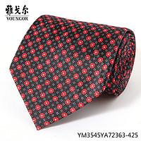 雅戈尔专柜正品桑蚕丝真丝领带男士商务正装职业西装领带