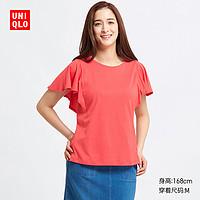 女装荷叶边T恤(短袖)416801优衣库UNIQLO