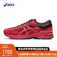 ASICS亚瑟士2020夏新款MetaRun男子长距离稳定支撑跑鞋