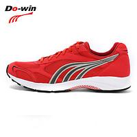 多威定制款马拉松跑鞋运动鞋个性刺绣文字男女款跑步鞋M9111