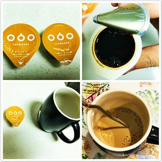 一枚入魂,唤醒活力,让Old Boy快乐工作的迷你好物—隅田川日本进口液体胶囊咖啡(焦糖玛奇朵)