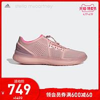 阿迪达斯官网adidassmcPureBOOSTTRAINERS.女子运动鞋EG1064