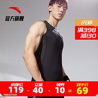 安踏官网旗舰2020春夏季男子宽松运动背心篮球瑜伽健身跑步服无袖