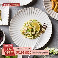 摩登主妇菊皿日式早餐盘陶瓷餐具创意盘子西餐盘家用菜盘咖啡杯