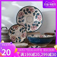 日式创意手绘和风植物花纹碗盘碟陶瓷餐具组合套装米饭碗汤碗鱼盘