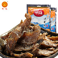明珠舟山特产小鱼干零食小吃休闲食品即食香酥小黄鱼125克