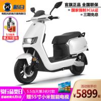 新日(Sunra)电动车成人电动摩托车新款智能锂电车双动力系统R5晶珠亮白/60V32AH铅酸【经典版】