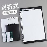 日本Kingjim锦宫对折活页本compack创意随身本子可拆卸A4彩色笔记本学生手持A5便携小本子可换芯B5活页夹