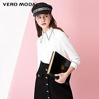 VeroModa2020春夏新款简约通勤风尖领纽扣装饰衬衫女|320231506