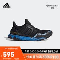 阿迪达斯官网adidasUltraBOOSTDNA男女鞋跑步运动鞋FW4321如图45