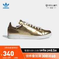 阿迪达斯官网adidas三叶草STANSMITH男女经典运动鞋FV4298如图41