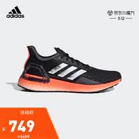阿迪达斯官网adidasULTRABOOSTPBW女鞋跑步运动鞋EG0419如图36.5