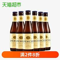 诗宾赛修道士艾尔瓶装啤酒330ml*6瓶整箱装