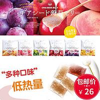 年货Papi酱同款奇亚籽果冻蒟蒻WAKASHOCHIASEEDJELLY低卡柠檬桃
