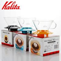 日本原装进口Kalita卡莉塔滤杯手冲咖啡壶蛋糕形玻璃三孔滤杯185