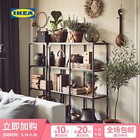 IKEA宜家FJALLBO耶伯搁架单元北欧乡村松木金属工业风收纳