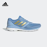 阿迪达斯官网adidasadizeroadios4w女子跑步运动鞋EPJ35