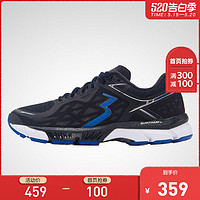 361国际线运动鞋男2020新款秋冬专业马拉松防滑轻便减震跑步鞋子