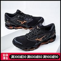 Mizuno美津浓WAVEPROPHECY预言8预言9男跑步鞋运动鞋J1GC200051