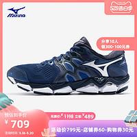 Mizuno/美津浓稳定支撑男慢跑鞋WAVEHORIZON3J1GC192603