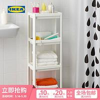 IKEA宜家VESKEN维灰恩搁架单元现代北欧防潮分类收纳浴室置物架