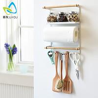 日式简约冰箱挂架厨房小物收纳架调味料磁性冰箱置物架侧挂架