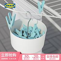 IKEA宜家TORKIS托吉斯夹篮与衣夹30件北欧带储物盒夹子可悬挂