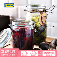 IKEA宜家KORKEN考肯附盖罐大号密封罐玻璃储物罐
