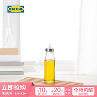 IKEA宜家BURKEN波肯油瓶醋瓶玻璃油瓶壶