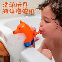 儿童宝宝戏水洗澡沐浴小玩具婴儿小男孩女孩浴室澡盘水上吹泡泡机