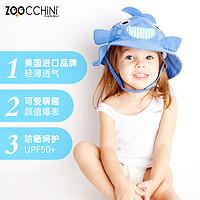 ZOOCCHiNi婴幼儿女宝出游遮阳紫外线公主太阳帽春夏儿童帽子婴儿