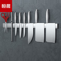 磁性免打孔不锈钢磁吸刀架壁挂式磁力厨房刀具收纳架吸铁石菜刀架