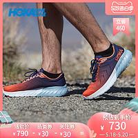 HOKA ONE ONE男马赫2竞速型公路跑鞋Mach2轻便减震透气训练运动鞋