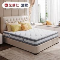 芝华仕乳胶床垫独立弹簧1.8m双人床垫子1.5米席梦思软硬两用 爱蒙D026 30-60天发货 (限购三张) 1800*2000