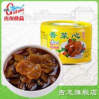 古龙食品香菜心罐头腌制酱菜脆菜心下稀饭配菜素食小菜芯瓶装170g