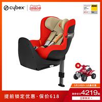 德国cybex婴儿安全座椅0-4岁SironaS安全座椅双向坐躺isofix接口