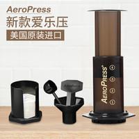 定制美国原装第五代爱乐压Aeropress咖啡壶手冲咖啡滴滤壶意式手压壶爱乐压4代标配