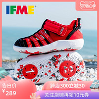 mikihouse、耐克毛毛虫、第一步就要走好,婴儿学步鞋一定要买对!