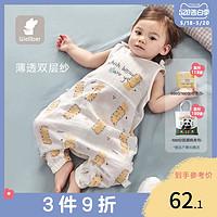 威尔贝鲁睡袋夏季薄款婴儿纯棉分腿新生宝宝春夏纱布睡袋防踢被子
