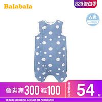 巴拉巴拉男童女童婴儿睡袋纯棉分腿防踢被宝宝新生儿被子2020夏季