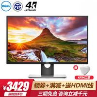 戴尔(DELL)U2718QM27英寸4K显示器四边微边框旋转升降HDR护眼滤蓝光电脑显示屏U2718QM