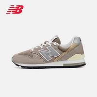 New Balance NB官方2020新款2020新款男鞋M996经典复古休闲鞋美产