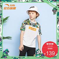 安踏儿童tOKIDOKI短袖t恤男童装2020年夏季新商场同款自然风纯棉