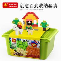 万格创意百变小颗粒积木拼装拼插DIY玩具儿童益智力收纳盒legao