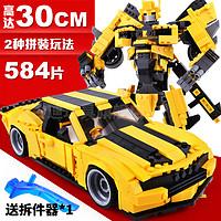 古迪积木男孩子变形机器人金刚大黄蜂拼装玩具车6-8-10岁智力12