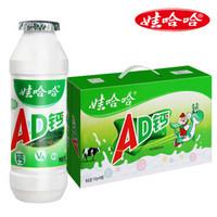 娃哈哈AD钙奶含乳饮料100g*40瓶(手提装)整箱装