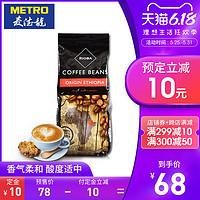 麦德龙进口瑞吧埃塞俄比亚咖啡豆阿拉比卡咖啡豆500g新鲜烘焙研磨